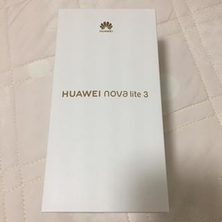 アンドロイド(ANDROID)のHuawei Nova lite3 コーラルレッド(スマートフォン本体)