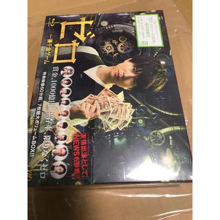 ニュース(NEWS)のゼロ 一獲千金ゲーム Blu-ray BOX〈7枚組〉新品(TVドラマ)