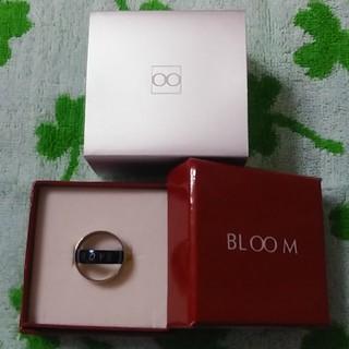 ブルーム(BLOOM)のBLOOM 指輪11号(リング(指輪))