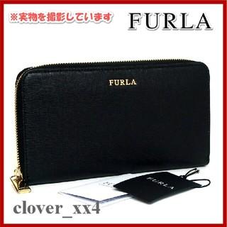 e0d2f41e11b2 フルラ(Furla)のフルラ 長財布 美品 ブラック レザー ファスナー FURLA 財布 箱