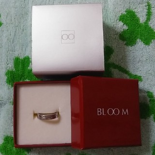 ブルーム(BLOOM)のBLOOM 指輪7号(リング(指輪))