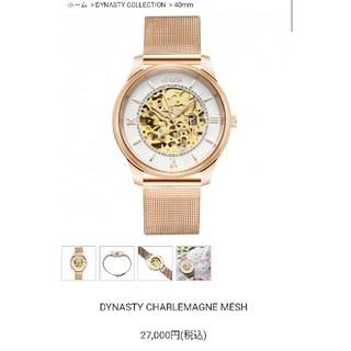ダニエルウェリントン(Daniel Wellington)のLOBOR 腕時計 新品未使用 時計(腕時計)
