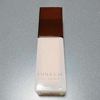 ルナソル(LUNASOL)のLUNASOL メイクアップベース(化粧下地)
