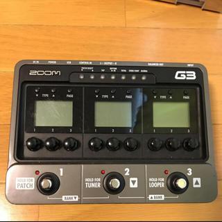 ズーム(Zoom)のZOOM G3 マルチエフェクター(エフェクター)