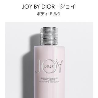 ディオール(Dior)のdior JOY ボディミルク(ボディローション/ミルク)