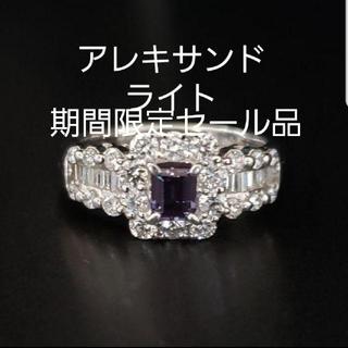 希少♡非加熱天然アレキサンドリアライトリング(リング(指輪))