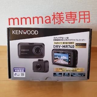 KENWOOD - DRV-MR740 ケンウッドドライブレコーダー