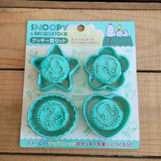 ピーナッツ(PEANUTS)のスヌーピー  クッキー型 セット ウッドストック PEANUTS(調理道具/製菓道具)