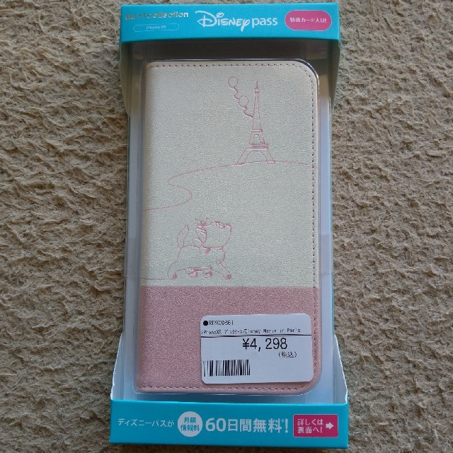 れんた様専用 新品未使用 iPhone XR 手帳型ケース ディズニー マリーの通販 by さんたろうばんざい's shop|ラクマ