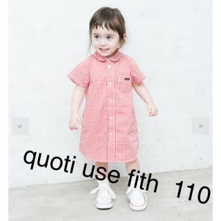 フィス(FITH)のquoti use fith  110 シャツワンピース チュニック(ワンピース)