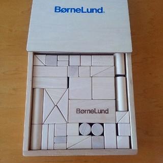 ボーネルンド(BorneLund)のako様専用 ボーネルンド 積み木(積み木/ブロック)