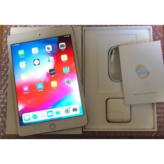 アイパッド(iPad)のiPad mini 4 128GB wifi(スマートフォン本体)