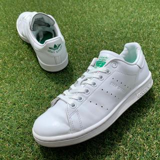 アディダス(adidas)の美品24 adidas×BEAMS アディダス×ビームス スタンスミス B171(スニーカー)