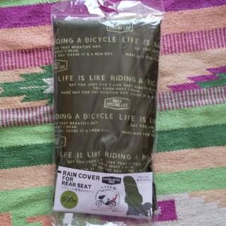 スリーコインズ(3COINS)の自転車 リアチャイルドシート専用カバー(自動車用チャイルドシートカバー)