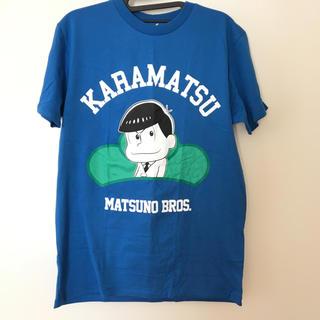 シマムラ(しまむら)のおそ松さん カラ松 Tシャツ 未使用(その他)