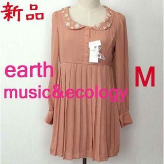 45b9490a59f06 アースミュージックアンドエコロジー(earth music   ecology)の新品☆earth music ecologyサーモン