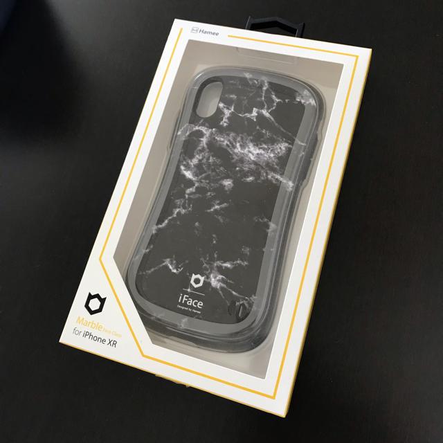 balenciaga アイフォーン7 ケース xperia / Apple - iPhone XRケースの通販 by ミシェル's shop|アップルならラクマ