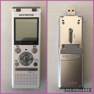 オリンパス(OLYMPUS)の ICレコーダー Voice-Trek V-862 (前面白色、背側面シルバー)(その他)