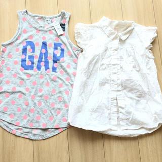 ギャップ(GAP)のgapタンクトップ、白ブラウスセット未使用品(Tシャツ/カットソー)