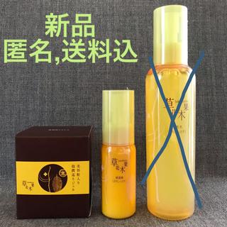ソウカモッカ(草花木果)の草花木果 ゆず 保湿液 美容液 2点セット(美容液)