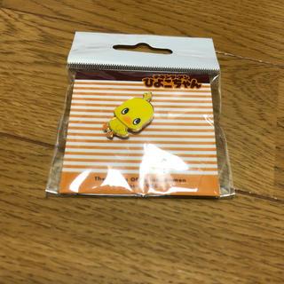 日清食品 - チキンラーメン ひよこちゃん ピンバッチ
