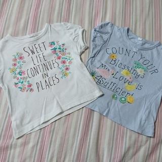 しまむら - Tシャツ セット