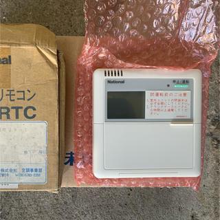 パナソニック(Panasonic)のナショナルエアコンリモコン CZ-10RTC(エアコン)