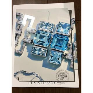 ティファニー(Tiffany & Co.)のTiffany カタログ(その他)
