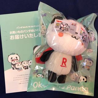 ラクテン(Rakuten)のお買い物パンダ 楽天カード ぬいぐるみ(ぬいぐるみ)