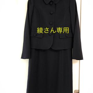 バーバリーブラックレーベル(BURBERRY BLACK LABEL)のBURBERRY BLACK LABELの紺色ワンピーススーツ(ひざ丈ワンピース)