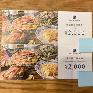 バルニバービ  株主優待券(レストラン/食事券)