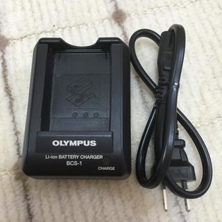 オリンパス(OLYMPUS)のOLYMPUS  充電器  BCS−1  純正(バッテリー/充電器)