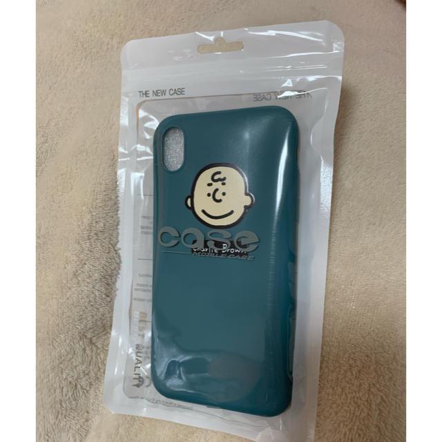 可愛い iphone xr ケース - アイフォンケース XRの通販 by chittashupoi's shop|ラクマ