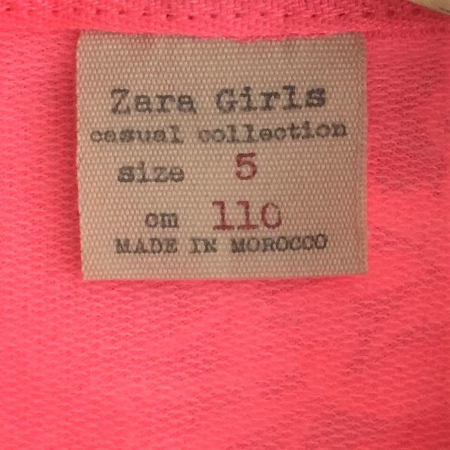 ZARA KIDS(ザラキッズ)のZara(110cm) 5yearsパーカー キッズ/ベビー/マタニティのキッズ服 女の子用(90cm~)(ジャケット/上着)の商品写真