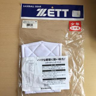 ZETT - ★ZETTスライディングパット★