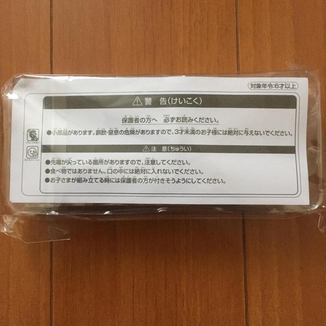 JAL(日本航空)(ジャル(ニホンコウクウ))の*JAL*プラモデル エンタメ/ホビーのおもちゃ/ぬいぐるみ(模型/プラモデル)の商品写真