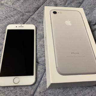 アイフォーン(iPhone)のiPhone7 本体 32G シルバー Simフリー(スマートフォン本体)