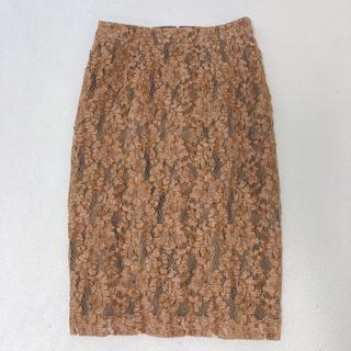 バビロン(BABYLONE)のBABYLONE バビロン レース 膝丈スカート 36 ブラウン(ひざ丈スカート)