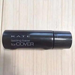 ケイト(KATE)のKATE♡化粧下地(化粧下地)