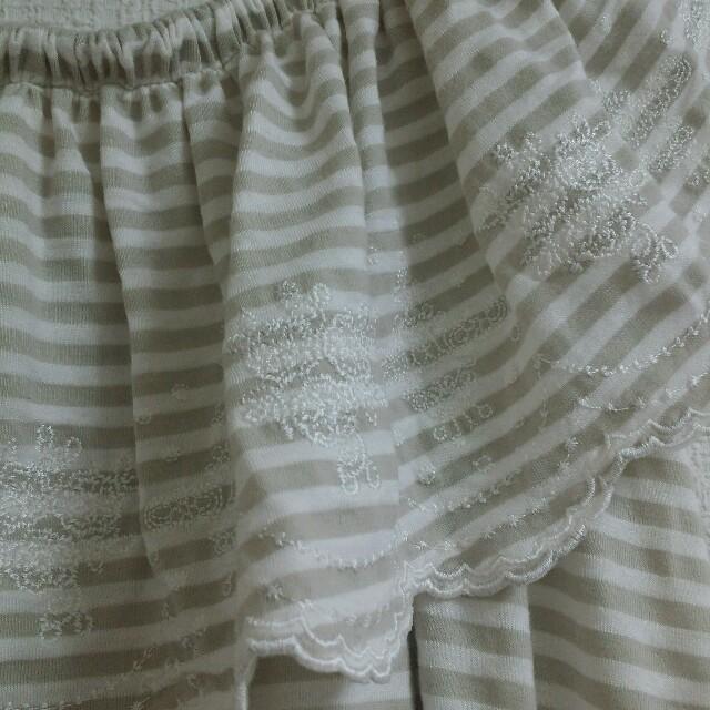mysty woman(ミスティウーマン)のmistywoman 刺繍カットソー レディースのトップス(Tシャツ(半袖/袖なし))の商品写真