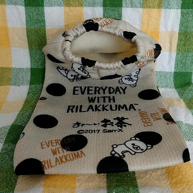 サンエックス(サンエックス)のSan-X お~いお茶 ペットボトルケース エンタメ/ホビーのおもちゃ/ぬいぐるみ(キャラクターグッズ)の商品写真