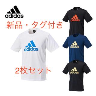アディダス(adidas)の【週末特価 L】〈2枚セット〉adidas アディダス  半袖ロゴTシャツ (Tシャツ/カットソー(半袖/袖なし))