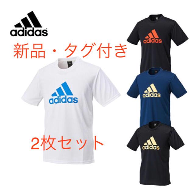 adidas(アディダス)の週末特価 L】〈2枚セット〉adidas アディダス  半袖ロゴTシャツ  スポーツ/アウトドアのランニング(ウェア)の商品写真