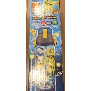 ポケモン(ポケモン)のポケモン サン&ムーン 水筒 ワンタッチステンレスボトル 580ml(弁当用品)