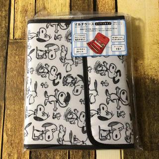 スヌーピー(SNOOPY)のスヌーピー   母子手帳 ケース(母子手帳ケース)