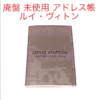 ルイヴィトン(LOUIS VUITTON)の百貨店購入 正規品 ルイヴィトン ミニ アドレス帳 ブックレット ポケットサイズ(ノート/メモ帳/ふせん)
