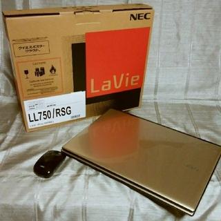 エヌイーシー(NEC)のジャンク品 NEC ノートパソコン LaVie L LL750/RSG(ノートPC)