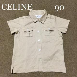 セリーヌ(celine)のセリーヌ  半袖シャツ  90(Tシャツ/カットソー)