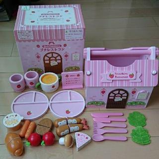 マザーガーデン プチレストラン(知育玩具)