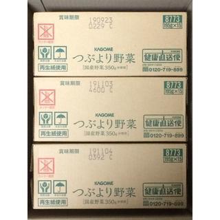 カゴメ(KAGOME)のKAGOME カゴメ つぶより野菜 15本入り 3箱セット ★送料無料★(その他)